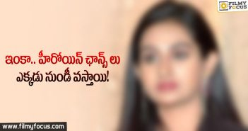 At this age will that star actress gets heroine chances
