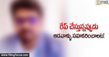 Director Sensational Comments on All Girls