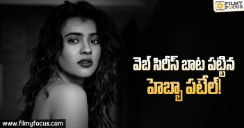Hebah Patel signed for a web series