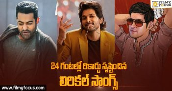 Lyrical Songs Which Achieved Highest Views And Likes In 24 Hours1