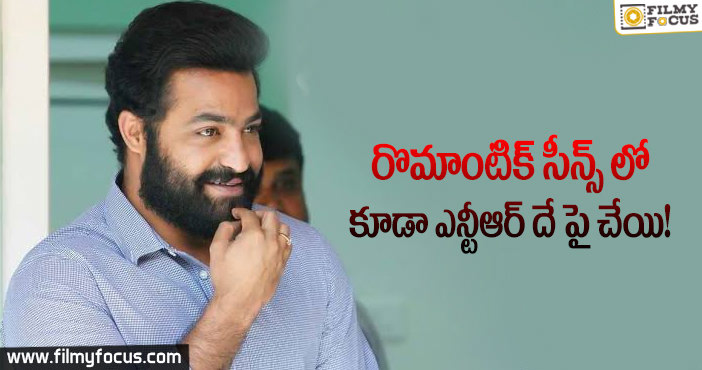 NTR scenes will be more in RRR Movie