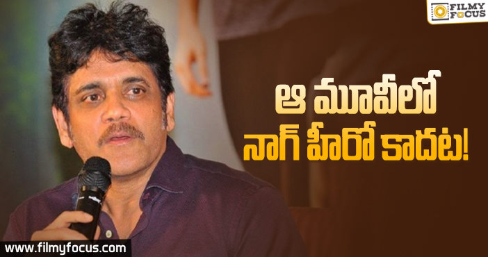 Nagarjuna trying for new roles