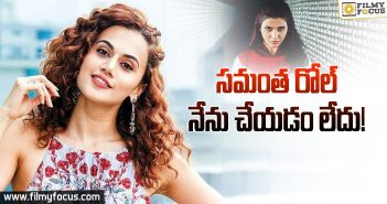 Taapsee About Uturn Movie Remake