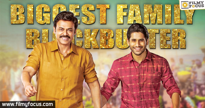 Venky Mama Day 3 collection stronger than the first day1