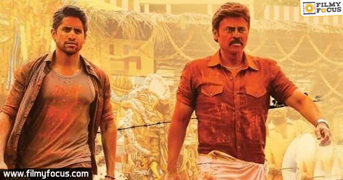 Venky Mama Movie Release Date Fixed