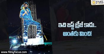 Hero Yash Birthday Celebrations Done in a huge way