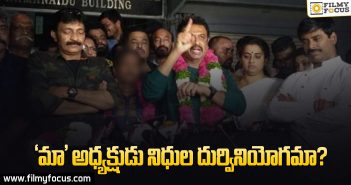 Once again problems in maa association