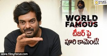 Puri Jagannadh Comments on WorldFamousLover Teaser