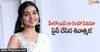 Shivathmika signs another film