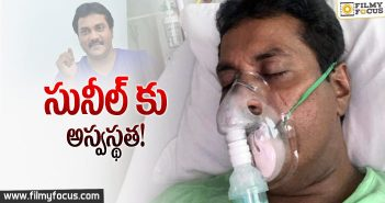 Sunil admitted in hospital with serious health condition