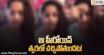 Telugu Actress Gives Clarity About Her Health Issues