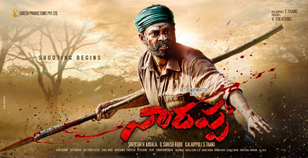 Venkatesh in and as Naarappa1