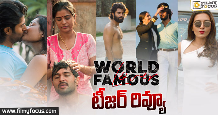 World Famous Lover Movie Teaser Review
