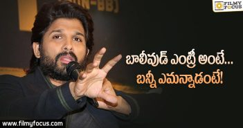 Allu Arjun opens up on his Bollywood debut