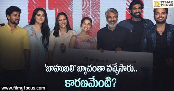 Baahubali Team Attended To Hit Pre Release Event