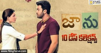 Jaanu Movie 10 Days Box Office Collections