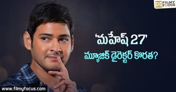 Music Director Yet Not Finalized For Mahesh27