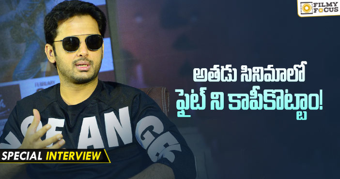 Nithiin Special Interview About Bheeshma and Many More