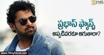 Prabhas 20 Movie First Look Date Fixed