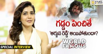 Raashi Khanna Special Interview About World Famous Lover