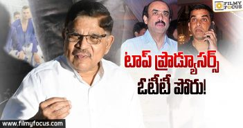 Tollywood Star Producers Fighting For OTT