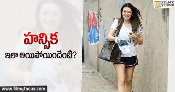What Happen To Actress Hansika