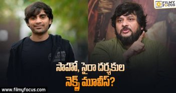 What are Sujeeth and Surender Reddy's Next Film