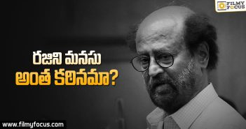 Why Rajinikanth not responded on indian 2 incident