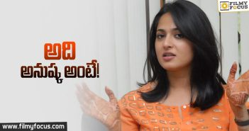 Anushka Shetty opens up about casting couch