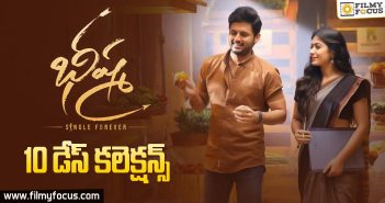 Bheeshma Movie 10 Days Box Office Collections