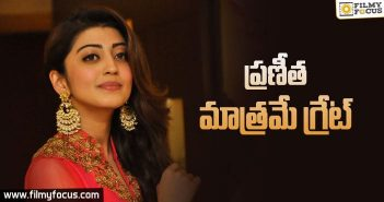 Every Actress Should Learn From Pranitha