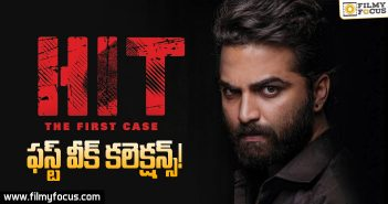 HIT Movie 1st Week Box Office Collection