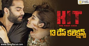 HIT Movie 13 Days Total WW Collections