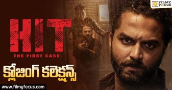Hit Movie Total Worldwide Closing Collections