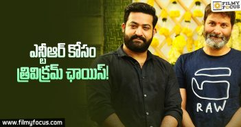 Music Director Fixed For NTR30 Movie