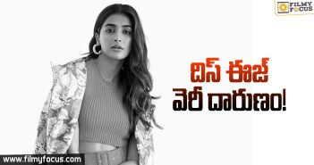 Shocking Comments on Pooja Hegde