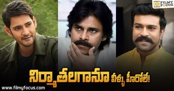 Tollywood actors who turned into producers