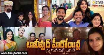 25 Tollywood Heroines Rare Pics With Their Families