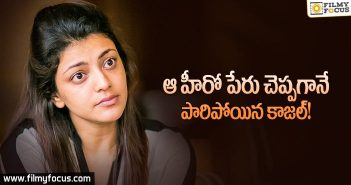 Kajal Aggarwal Refuses To Work With that hero