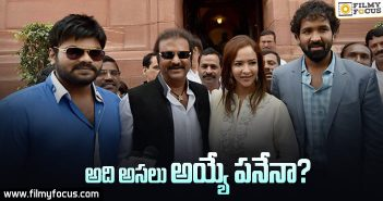 Manchu Family Trying hard for a perfect hit movie