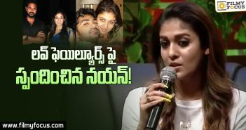 Nayanthara Opens Up About Her Love Failures