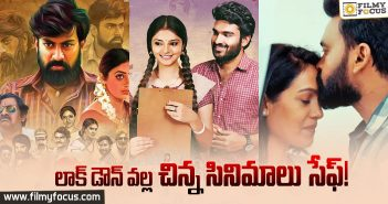 Tollywood Small movie are safe on this lockdown