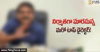 Tollywood Star Director To Turn As Producer