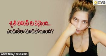 What happen to Sruthi Haasan