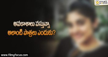 Why Tollywood Actress Choosing That type of roles