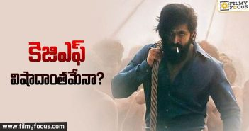Yash character will end in KGF2