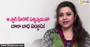 Actress Meena shocking comment goes viral