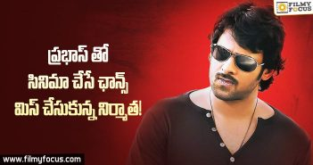 Blockbuster producer missed the film with Prabhas