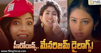 Few Catchy One-Liners of Our Heroines From 11 Noted Movies