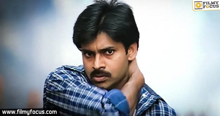 Interesting facts about how Pawan Kalyan become Power Star1
